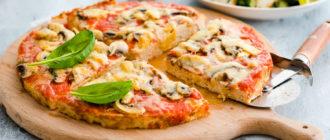 Пицца из куриного фарша вместо теста фото